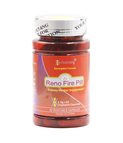 Reno Fire Pill